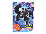 """Пазлы серии """"Бетмен"""" 35 элементов, BAT01, купить"""