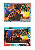 Blaze - пазлы G-Toys, ZE007, магазин игрушек