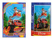 Пазлы серии «Blaze» с плакатом, 70 элементов, ZE011, фото