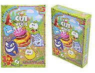Детские пазли «Cut the Rope», 70 элементов, CR0071, отзывы