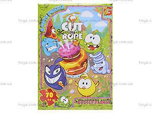 Детские пазли «Cut the Rope», 70 элементов, CR0071, цена