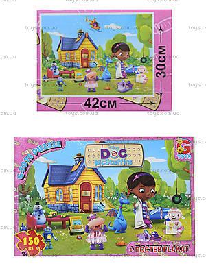 Детские пазлы «Доктор Плюшева», 150 элементов, DPB00645