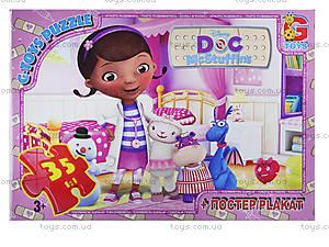 Детские пазлы серии «Доктор Плюшева», DP00640, отзывы