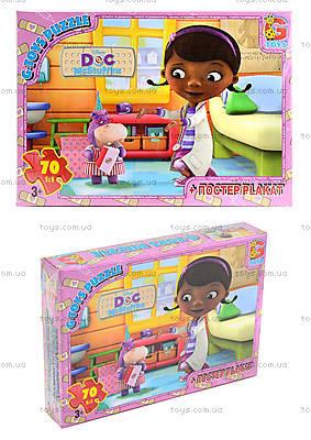 Пазлы серии «Доктор Плюшева» в ярко-розовой коробке, DP00644