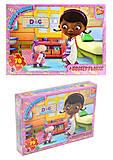 Пазлы серии «Доктор Плюшева» в ярко-розовой коробке, DP00644, купить
