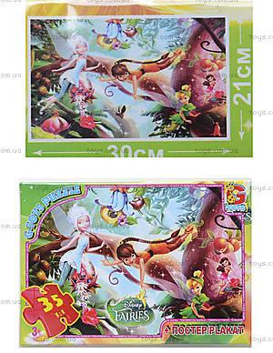 Пазлы серии «Феи Диснея» для девочек, F50682