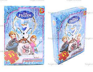 Детские пазлы «Frozen», FR001