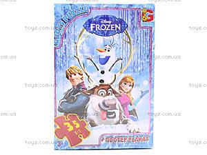 Детские пазлы «Frozen», FR001, отзывы