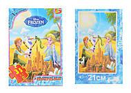 """Пазлы серии """"Frozen"""" (Ледяное сердце)  35 элементов, с постером, FR010, купить"""