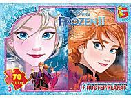 """Пазлы серии """"Frozen"""" (Эльза и Анна)  70 элементов, FR022, купить"""