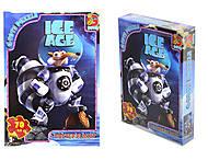 Пазлы серии Ice Age, 70 элементов, AA001020, купить