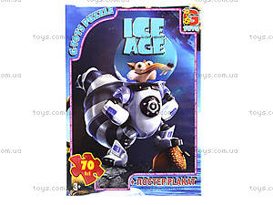 Пазлы серии Ice Age, 70 элементов, AA001020, отзывы
