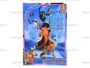 Детские пазлы Ice Age, AA001010, отзывы