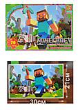 Minecraft - пазлы G-Toys, MC771, фото