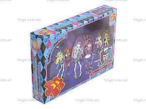 Пазлы для детей Monster High, MH007, купить