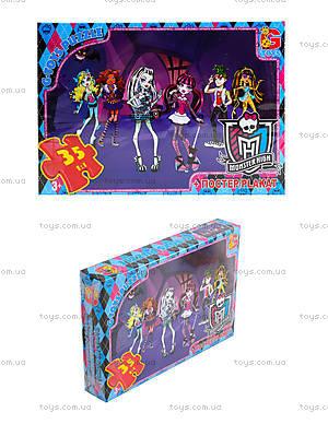 Пазлы для детей Monster High, MH007