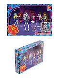 Пазлы для детей Monster High, MH007, фото