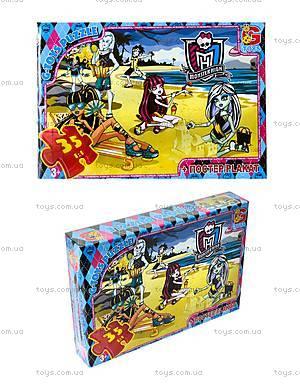 Пазл серии Monster High, 35 элементов, MH008