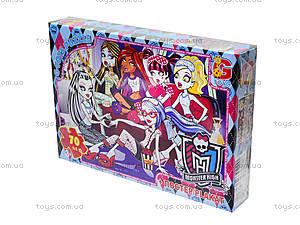 Пазлы серии Monster High, 70 элементов, MH004, купить