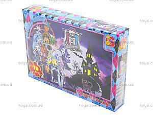 Пазлы серии «Monster High», 70 элементов, MH005, купить