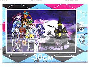 Пазлы серии «Monster High», 70 элементов, MH005, фото