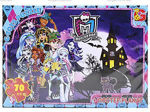 Пазлы серии «Monster High», 70 элементов, MH005, отзывы