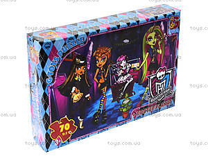 Пазл серии Monster High, 70 элементов, MH001, купить
