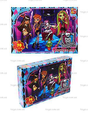 Пазл серии Monster High, 70 элементов, MH001