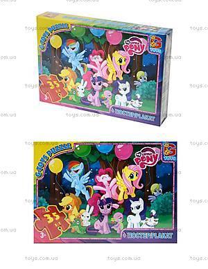 Детский пазл серии My little Pony, 35 элементов, MLP007