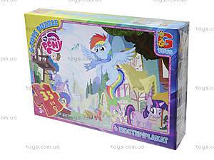 Пазлы серии My little pony, 35 элементов, MLP003, купить