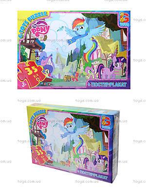 Пазлы серии My little pony, 35 элементов, MLP003