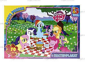 Детские пазлы серии My little Pony, 70 элементов, MLP008, купить