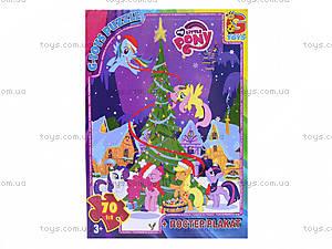 Детские пазлы My little Pony, MLP004, отзывы