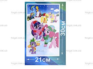 Пазлы серии My little pony, 70 элементов, MLP005, фото