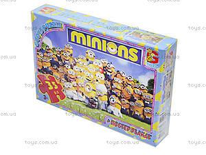 Пазл серии «Миньоны», 35 элементов, MI001, купить