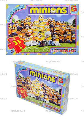 Пазл серии «Миньоны», 35 элементов, MI001