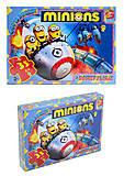Пазлы серии «Миньоны», MI003, купить