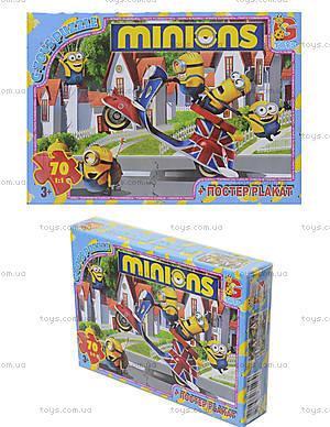 Пазлы детские серии «Миньоны», 70 элементов, MI004, отзывы