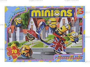 Пазлы детские серии «Миньоны», 70 элементов, MI004, цена
