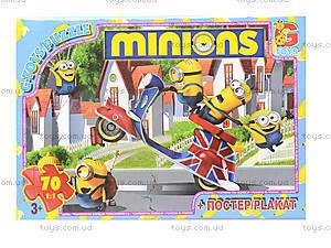 Пазлы детские серии «Миньоны», 70 элементов, MI004, игрушки