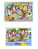 Пазлы детские серии «Миньоны», 70 элементов, MI004, фото