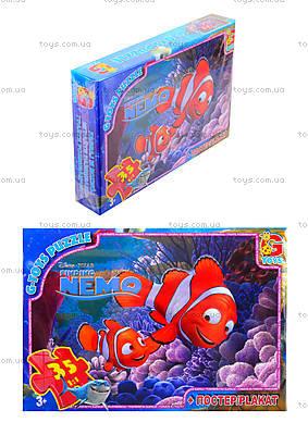 Детские пазлы «Немо», 35 элементов, NF5000