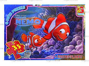 Детские пазлы «Немо», 35 элементов, NF5000, отзывы
