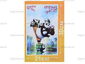 Пазлы серии «Панда Кунг Фу», 70 элементов, PA004, купить