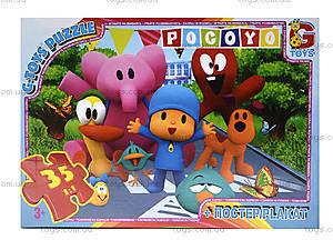 Детские пазлы серии Pocoyo, 35 элементов, PK0020, купить