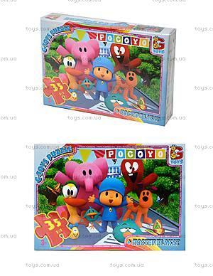 Детские пазлы серии Pocoyo, 35 элементов, PK0020