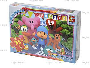 Детские пазлы серии Pocoyo, 35 элементов, PK0020, отзывы