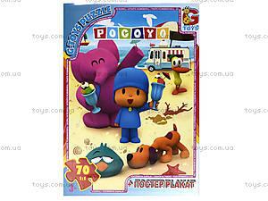 Пазлы серии Pocoyo, 70 элементов, PK0030, купить
