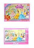 Пазлы «Принцессы Диснея», 35 элементов, PD61, купить