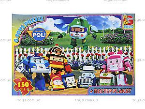 Пазлы из серии «Робокар Поли», 150 деталей, RRB067438, отзывы